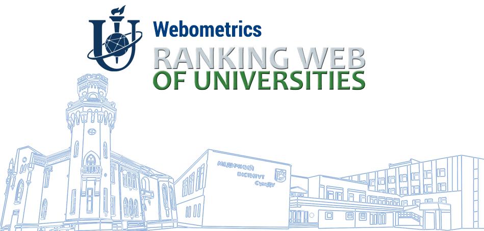 СумДУ підтвердив позиції в топ-трійці вітчизняних університетів згідно рейтингу Webometrics